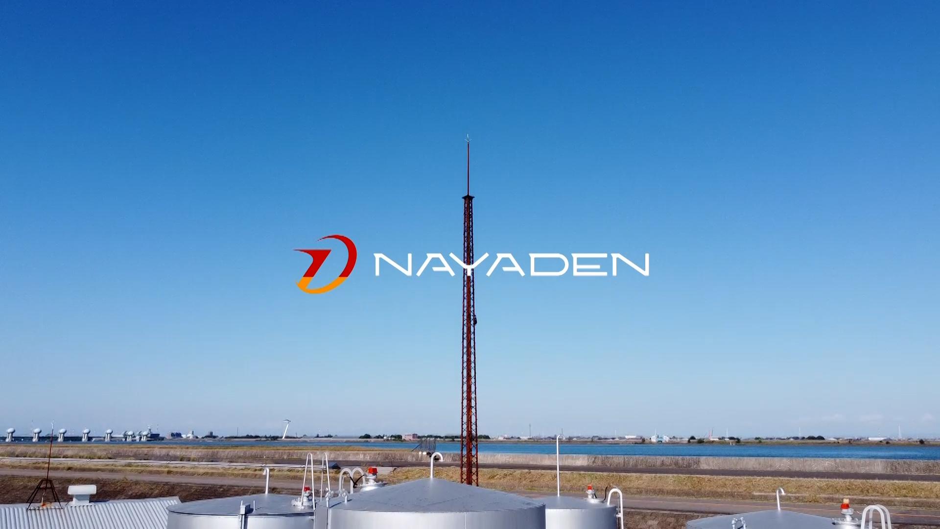 株式会社ナヤデンのメイン画像