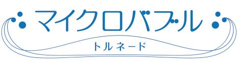 ミラバスのロゴ